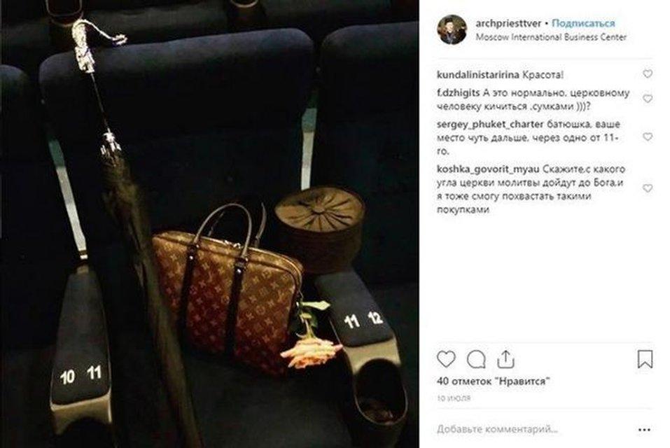 Ставший популярным блогером российский поп выпилился после гневных комментариев - фото 163397