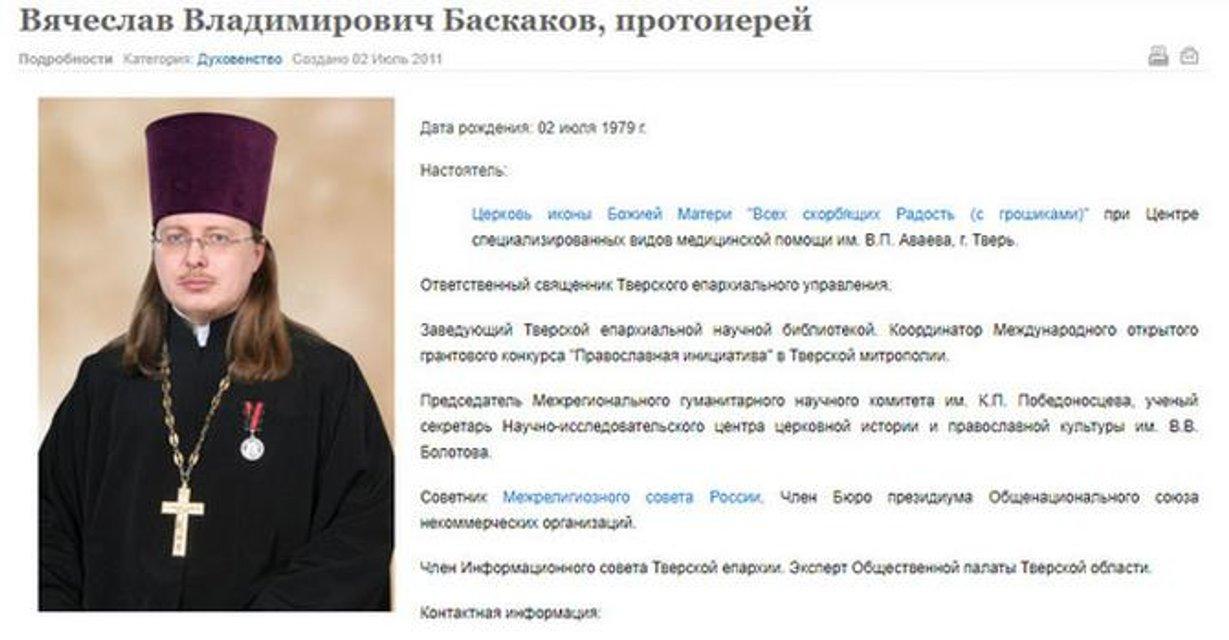 Ставший популярным блогером российский поп выпилился после гневных комментариев - фото 163398