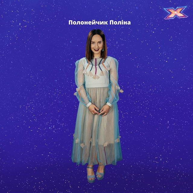 Х-фактор 9 сезон 15 выпуск: PALINA Полина Полонейчик покинула шоу в третьем прямом эфире - фото 163640