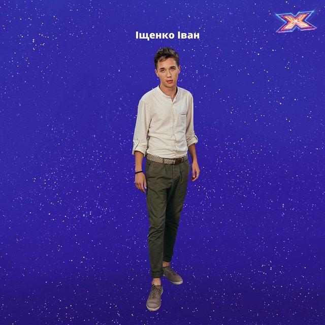 Х-фактор 9 сезон 15 выпуск: Иван Ищенко покинул шоу в третьем прямом эфире - фото 163641