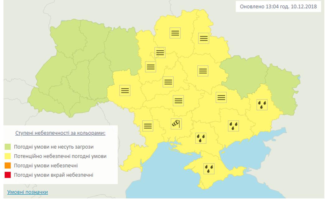 Снежная буря: В Украине ожидается метель и ухудшение погоды - фото 163821