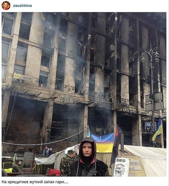 Украинская ватница стала Миссис Москва-2018 - фото 164334