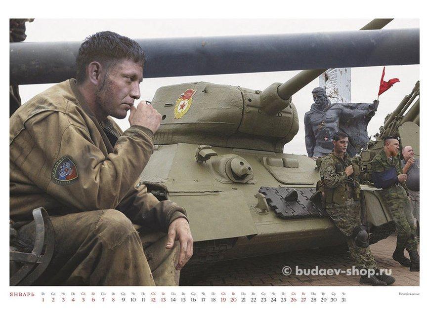 В РФ издали календарь с Путиным и Захарченко, но стырили сюжет из американского фильма - фото 164702