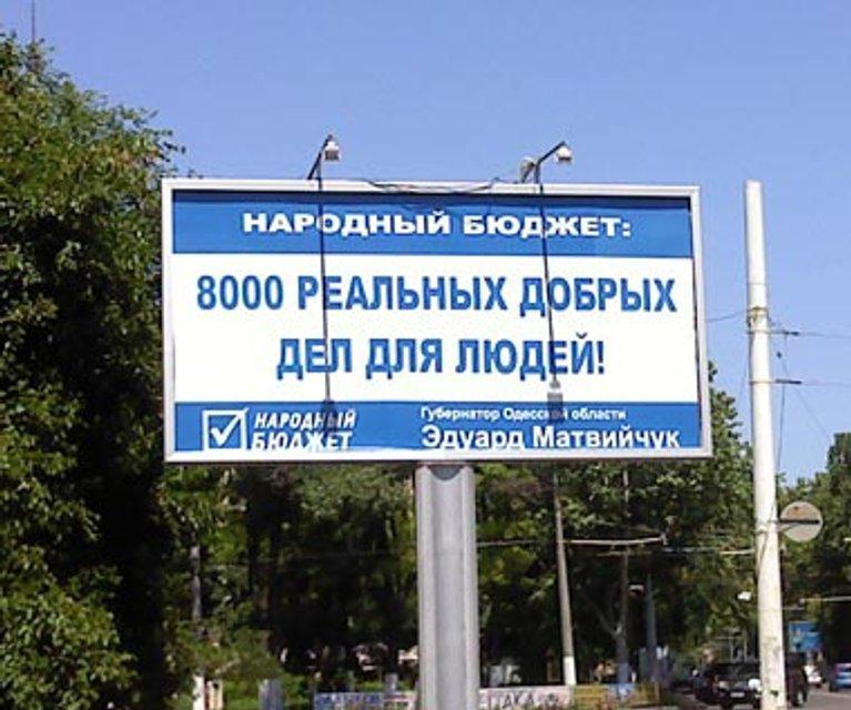Заветам партии верны: Окружение Порошенко идет по стопам Януковича - фото 164909