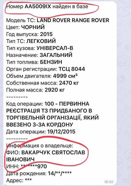 Совесть нации: Вакарчук нагло нарушил правила дорожного движения и показал свое лицо ФОТО - фото 165040