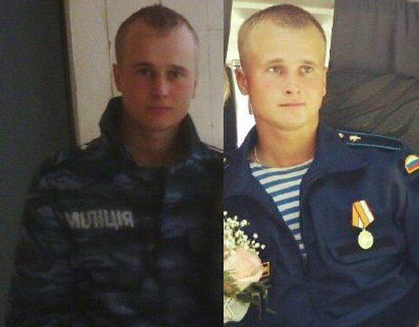 За убийствами на Майдане могут стоять ФСБшники - фото 165053