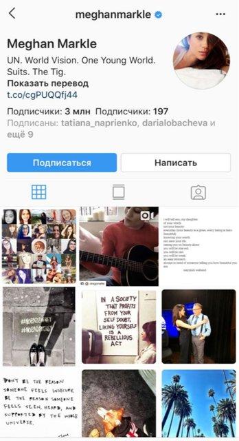 Меган Маркл вернулась в Instagram - фото 165154