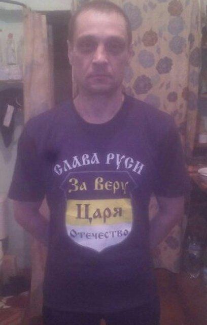 """Умер боевик """"ЛНР"""" - фото 165282"""