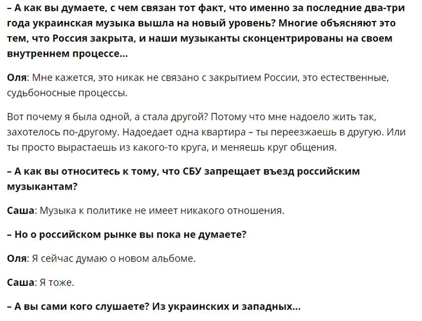 Анатолич и Дорн возглавили коллаборантов в Новогоднем онлайн-шоу - фото 165416