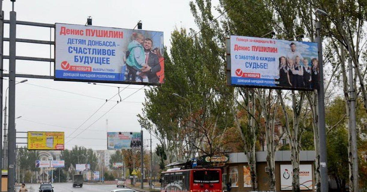 Сборище дебилов: в 'ДНР' начали репрессии 'чиновников' из-за еды - фото 165629