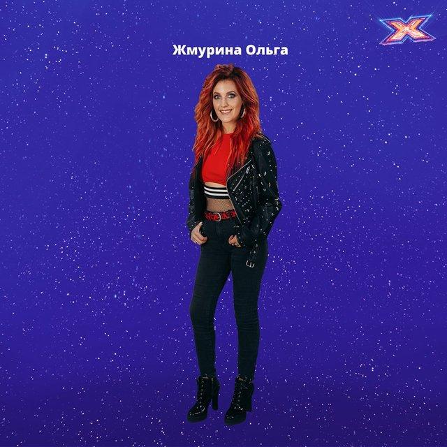 Х-фактор 9 сезон 17 выпуск: финалистка Ольга Жмурина покинула шоу в пятом прямом эфире - фото 165906