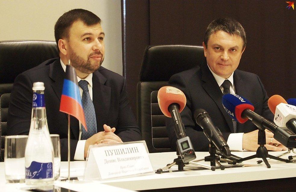 Каким будет 2019-й для 'ДНР' и 'ЛНР': Гороскоп для террористов - фото 166324