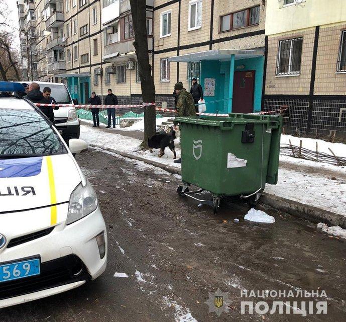Жуткая находка: на мусорке Днепра в чемодане обнаружили тело девушки (ФОТО+ВИДЕО) - фото 167146