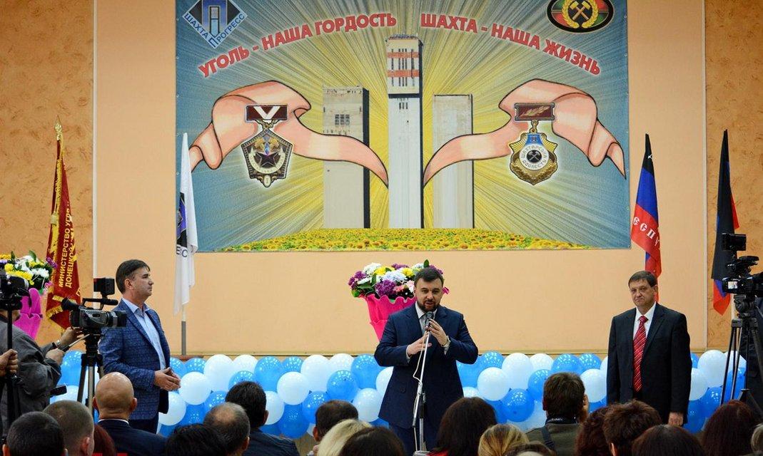 Не автономный Автономов: главарь одного из кланов 'ДНР' скрывается в Киеве - фото 167432