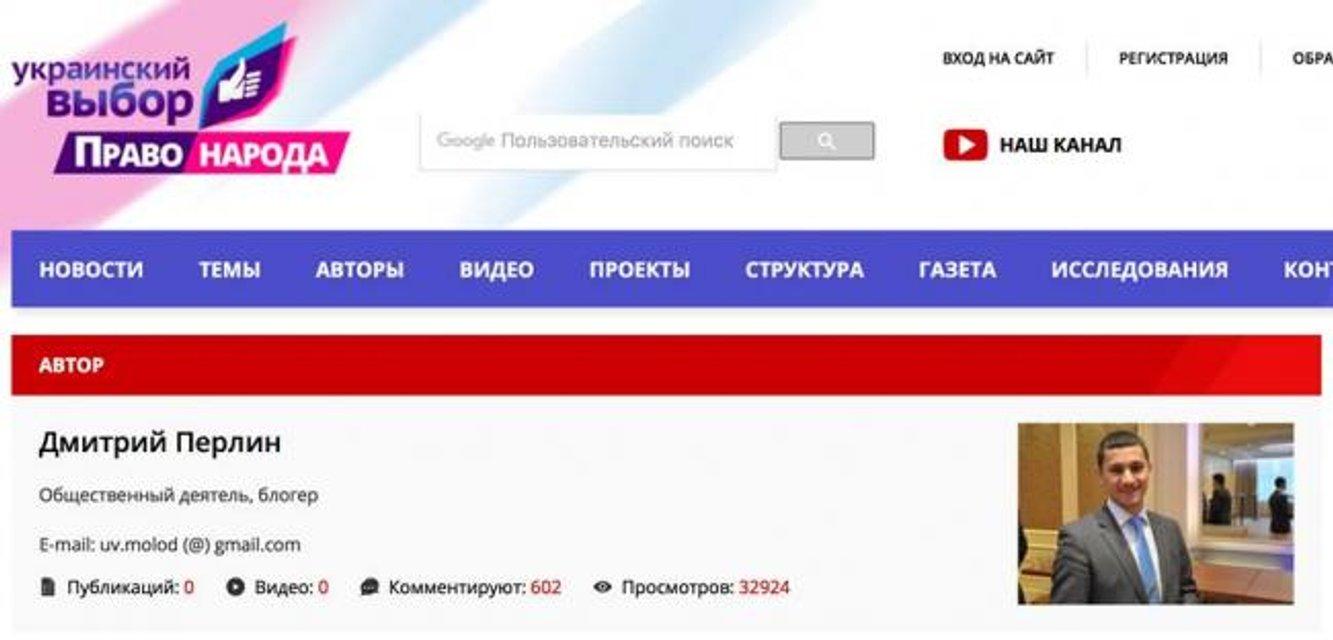 Решать кадровые вопросы: Медведчук отправил своего представителя в 'ДНР' - фото 167525