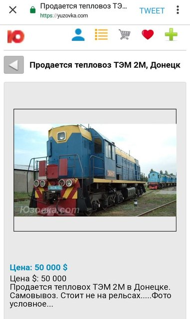Ворованные тепловозы и украинские лекарства: чем торгуют в 'ДНР' боевики и простые люди - фото 167546