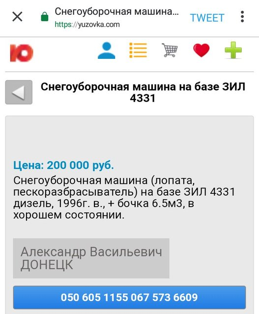 Ворованные тепловозы и украинские лекарства: чем торгуют в 'ДНР' боевики и простые люди - фото 167548