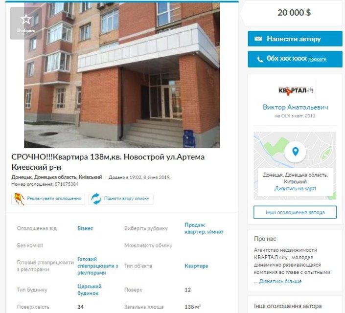 Ворованные тепловозы и украинские лекарства: чем торгуют в 'ДНР' боевики и простые люди - фото 167552