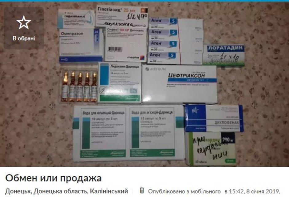 Ворованные тепловозы и украинские лекарства: чем торгуют в 'ДНР' боевики и простые люди - фото 167555