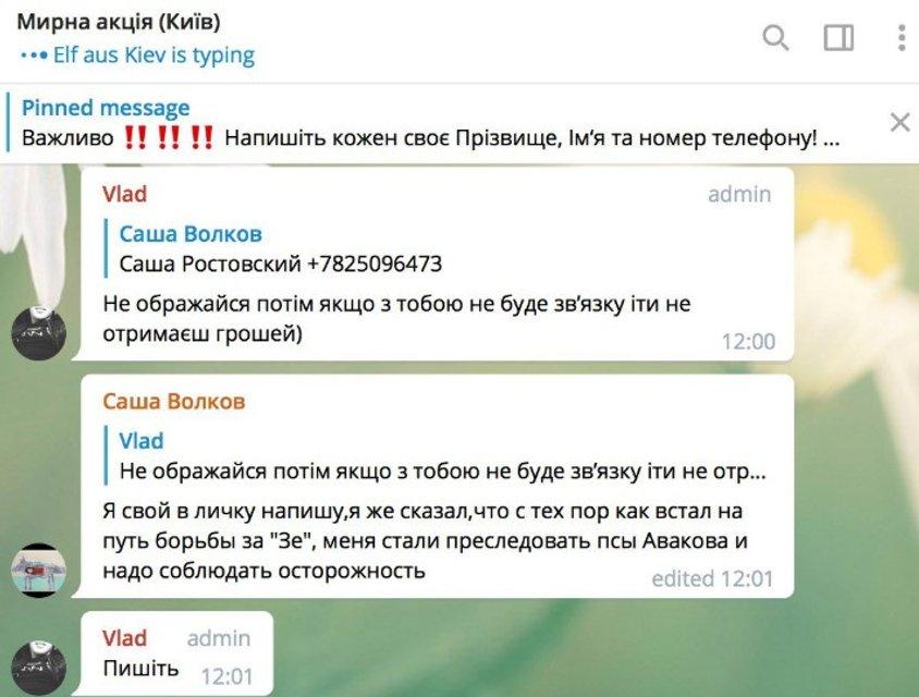 'Президент' нового формата: Зеленский созывает на митинг, обещая 600 гривен в день - фото 167677