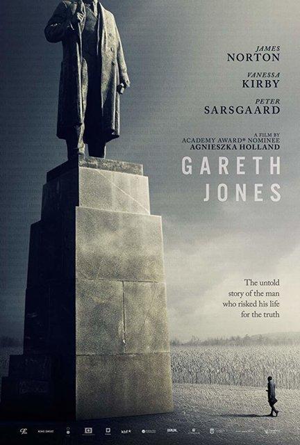 Украино-польский фильм примет участие в Берлинском кинофестивале - фото 167875