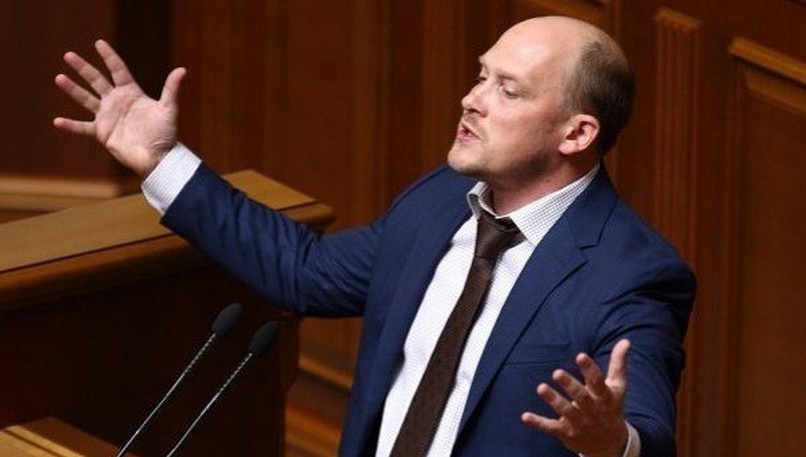 Кандидаты в президенты Украины 2019: полный список - фото 167991