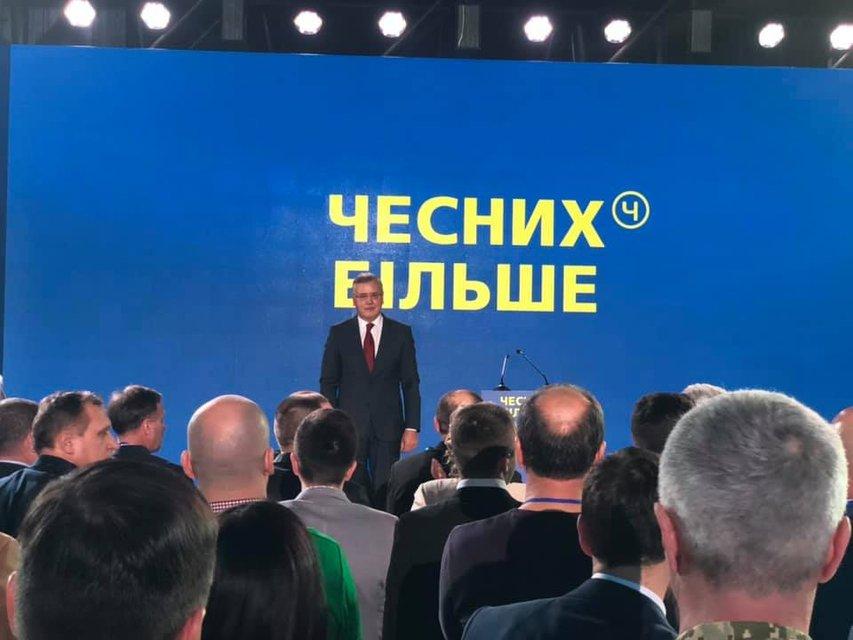 Кандидаты в президенты Украины 2019: полный список - фото 168041