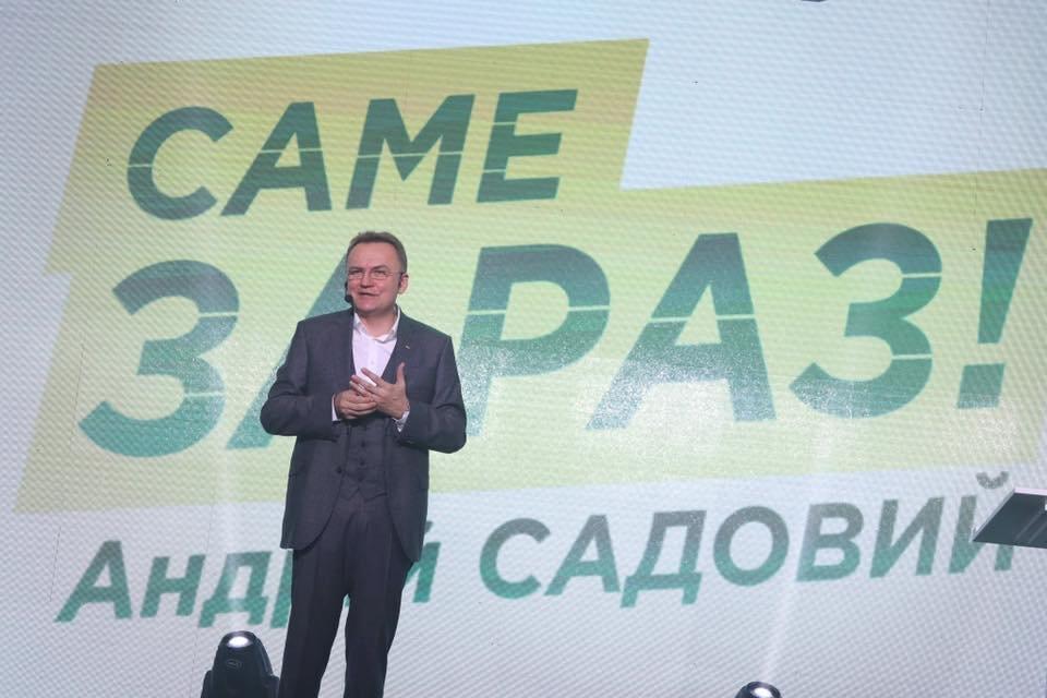 Кандидаты в президенты Украины 2019: полный список - фото 168042