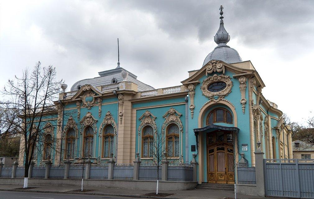 Крепостная: дата выхода украинского драматического сериала - фото 168090