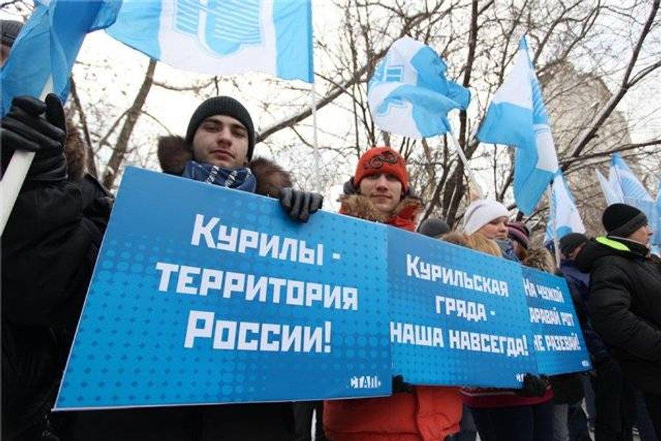 Курилы в обмен на Крым: почему Запад может проглотить наживку Путина - фото 168145