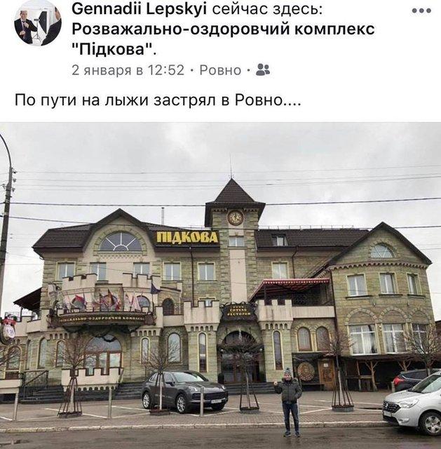 Киевский чиновник купил себе 'Порше' и записал его на лишенного прав брата (ФОТО) - фото 168152