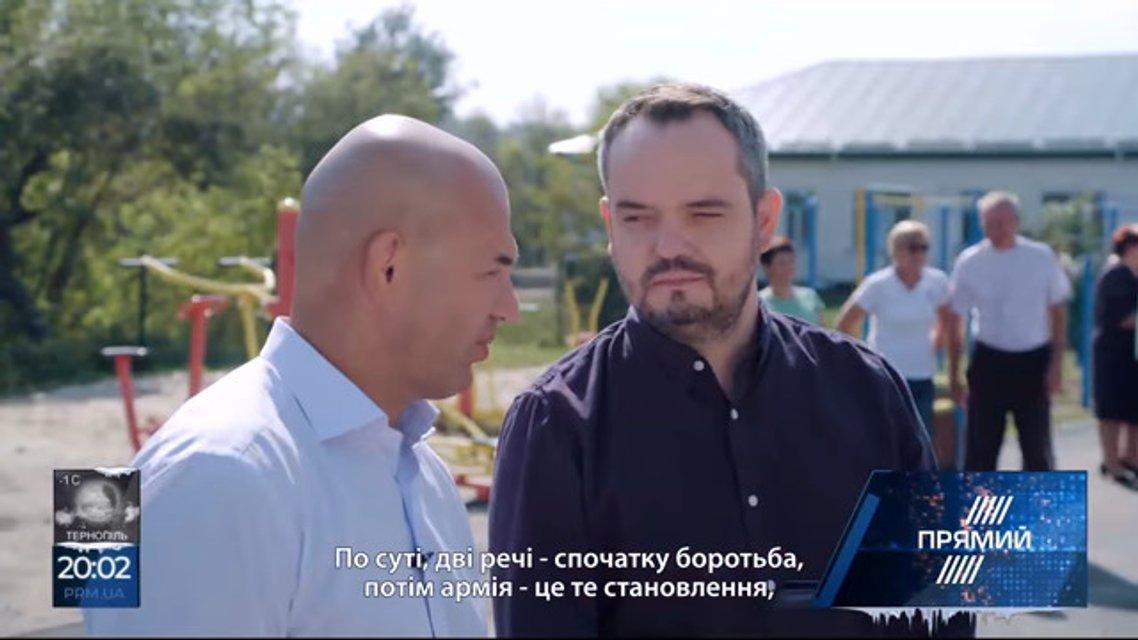 Отбеливатель «Прямой»: Игорь Кононенко как украинский «Мистер Пропер» - фото 168294