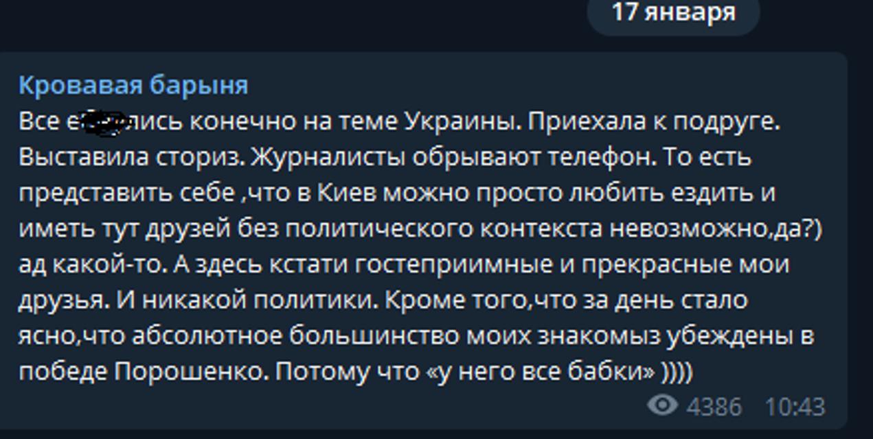 'Е***сь' на теме Украины: пропагандистка Собчак гневно рассказала, какого делает в Киеве - фото 168427