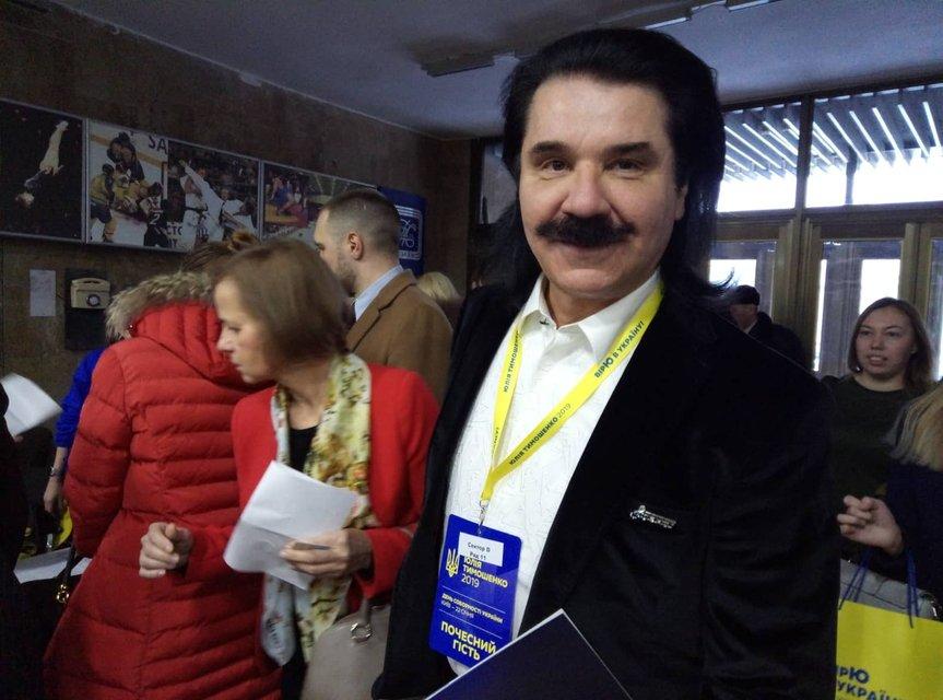 Филарет принял участие в съезде Батькивщины - фото 169003