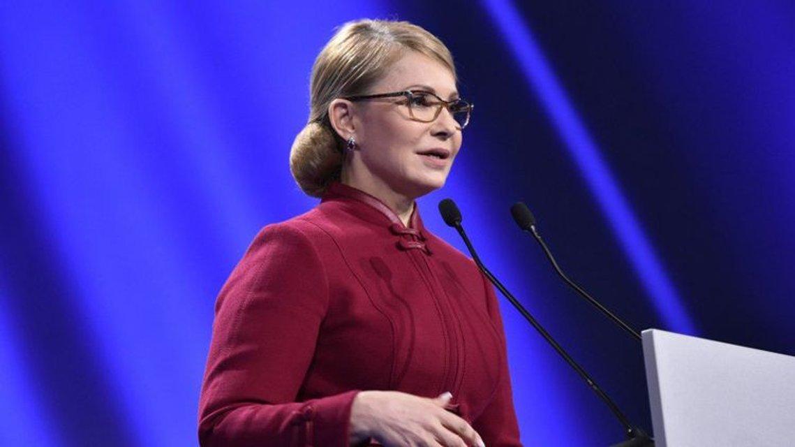 Кандидаты в президенты Украины 2019: полный список - фото 169149