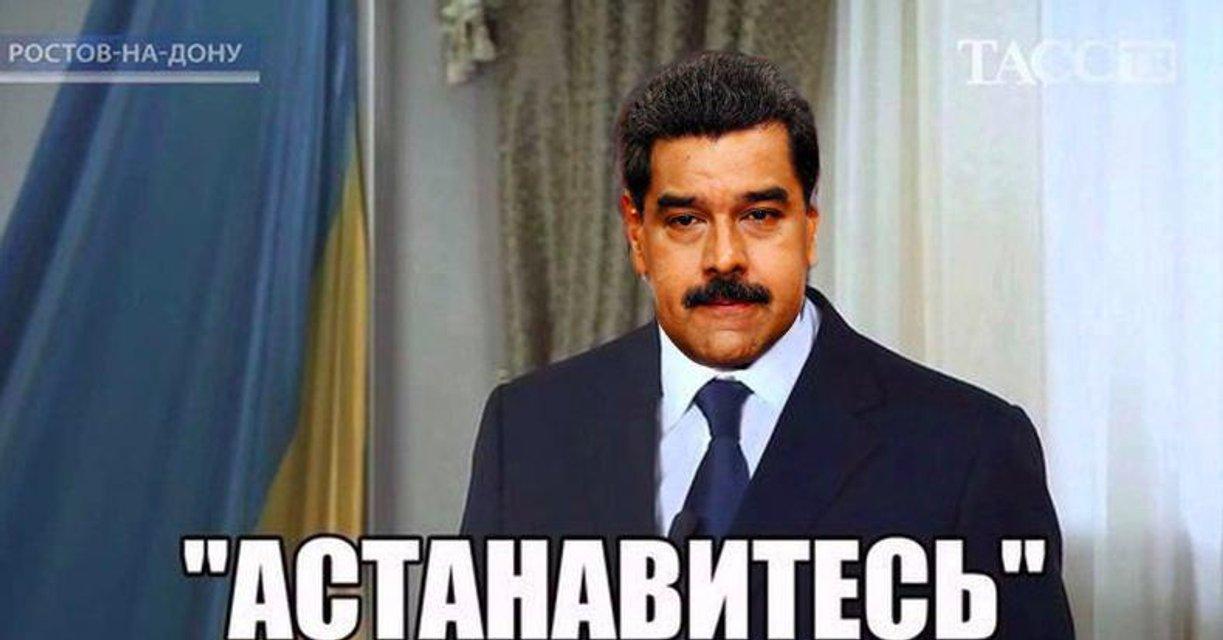 Добро пожаловать в Ростов: Революция в Венесуэле как неизбежность - фото 169384