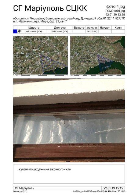 Российские террористы обстреляли жилой дом и детский сад в Чермалыке (ФОТО) - фото 169407
