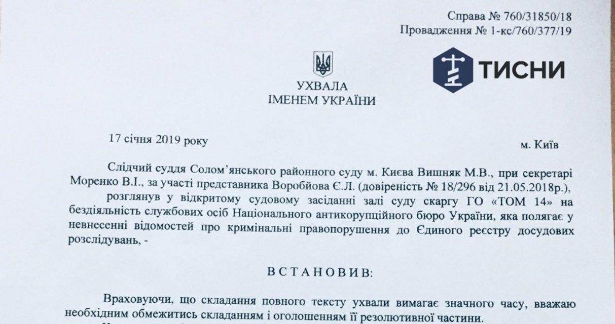 В НАБУ проверят ГПУ из-за покупки элитных авто вопреки запрету Кабмина - фото 169442