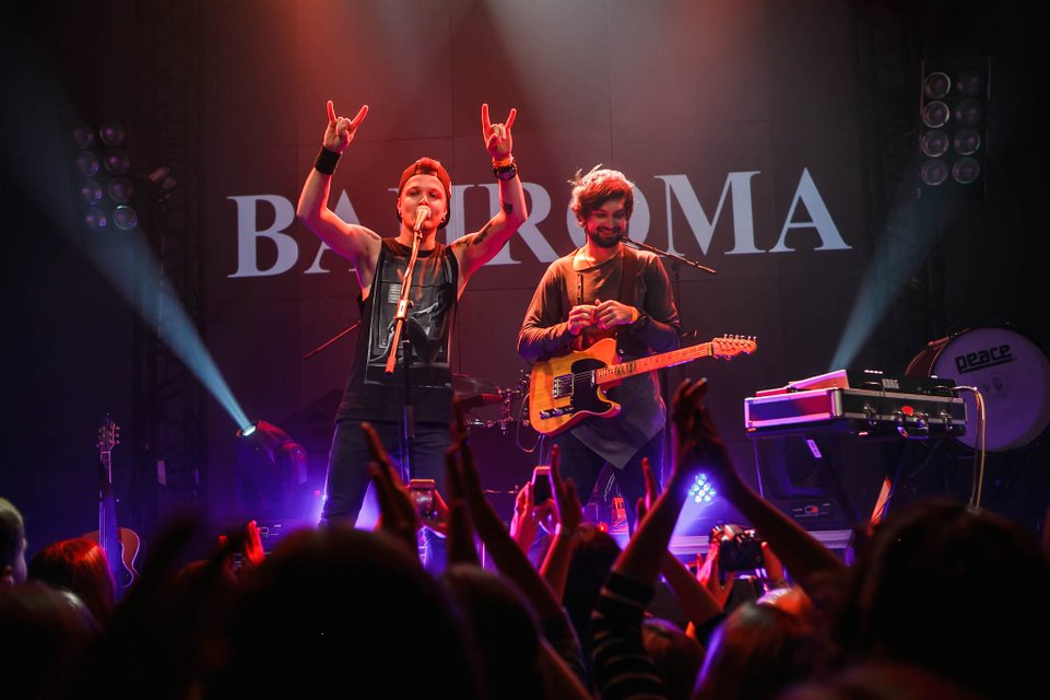 Bahroma: что известно о ярком участнике Нацотбора на 'Евровидение 2019' - фото 169600