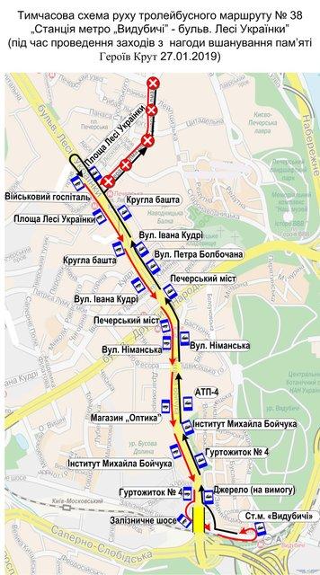 Наземный транспорт Киева изменит свое движение - фото 169730