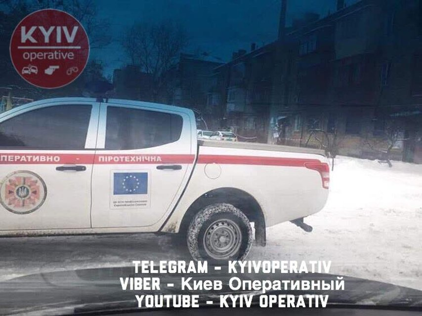 Искали закладку с наркотиками: двое обдолбышей разобрали 82мм мину в Киеве - фото 169838
