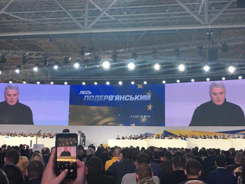 Украденная вечеринка: Как Петр Порошенко в президенты выдвигался - фото 170199