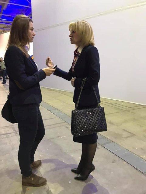 Отрыв от народа: Ирина Луценко пришла на съезд Порошенко с сумкой за трешку евро - фото 170254