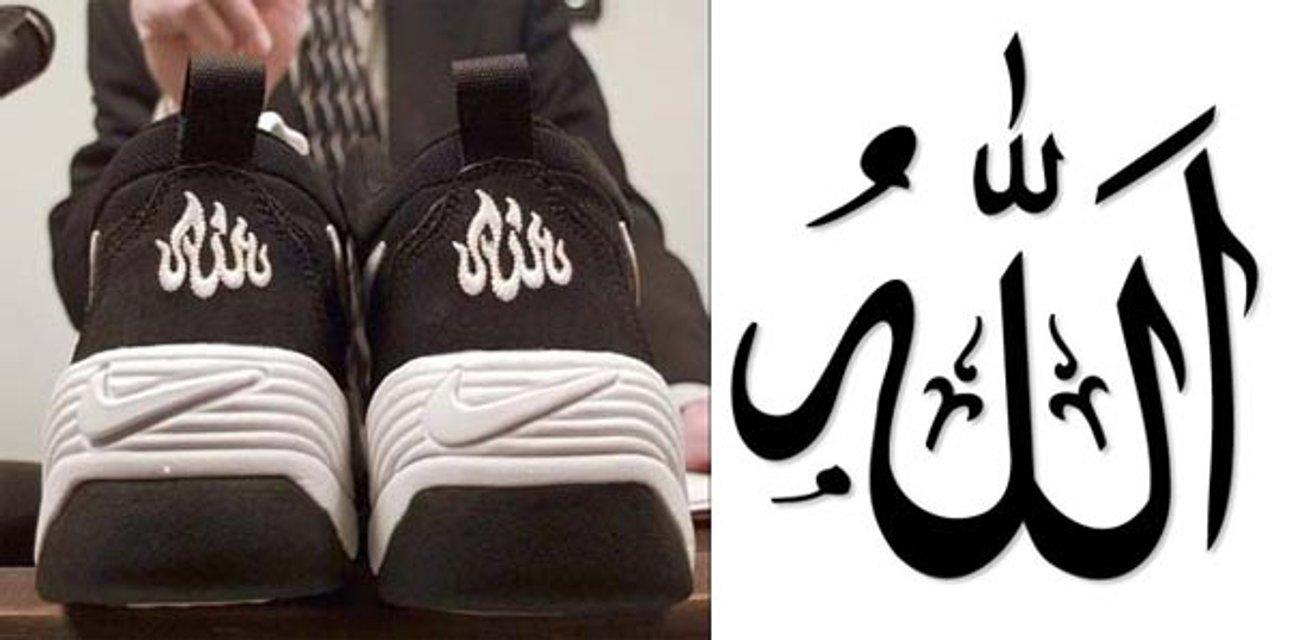 Nike оскорбил Аллаха своими кроссовками - фото 170281