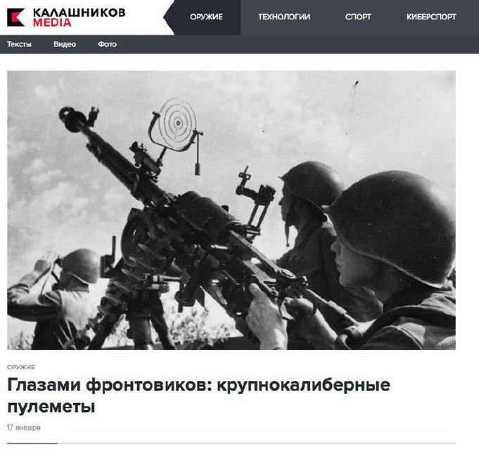 Не православное победобесие: сайт 'Калашникова' прославляет солдат люфтваффе - фото 170408