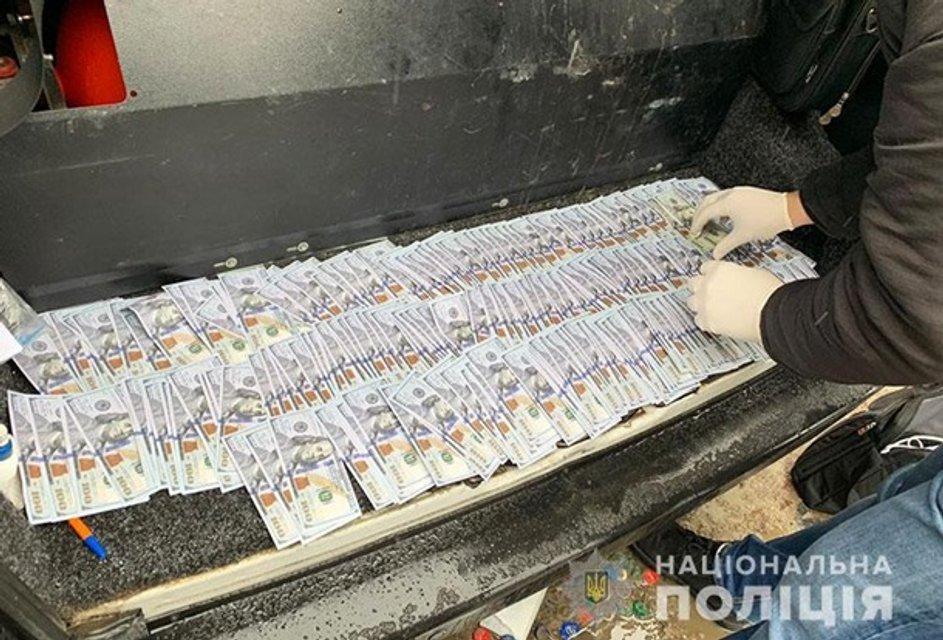 Топ-чиновник Госгеокадастра вымогал тысячи долларов за положенный АТОшнику участок - фото 170483