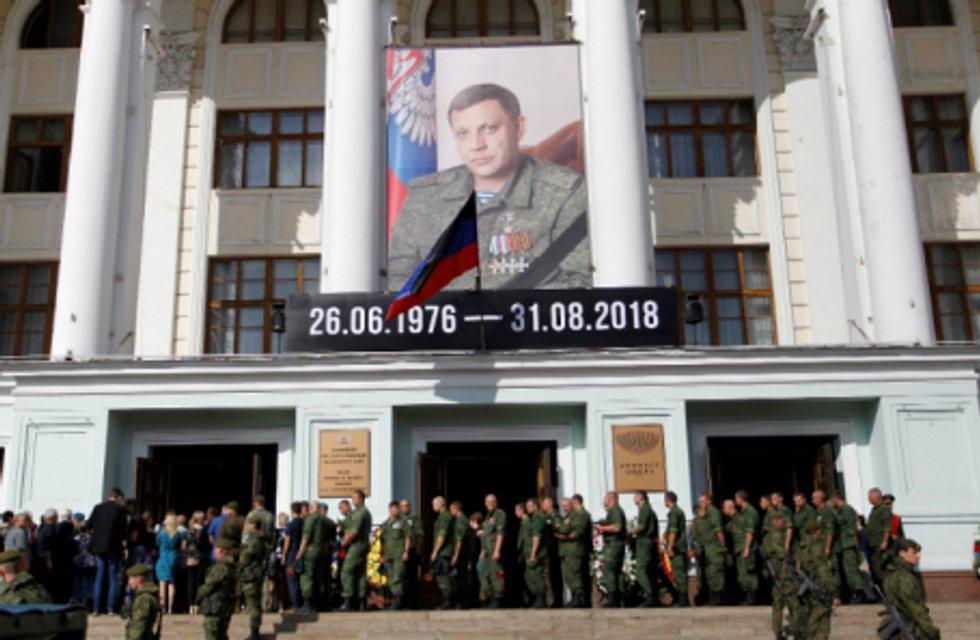'Патриот'-перебежчик Вадим Писарев прикинется украинцем, как только ликвидируют 'ДНР' - фото 171029