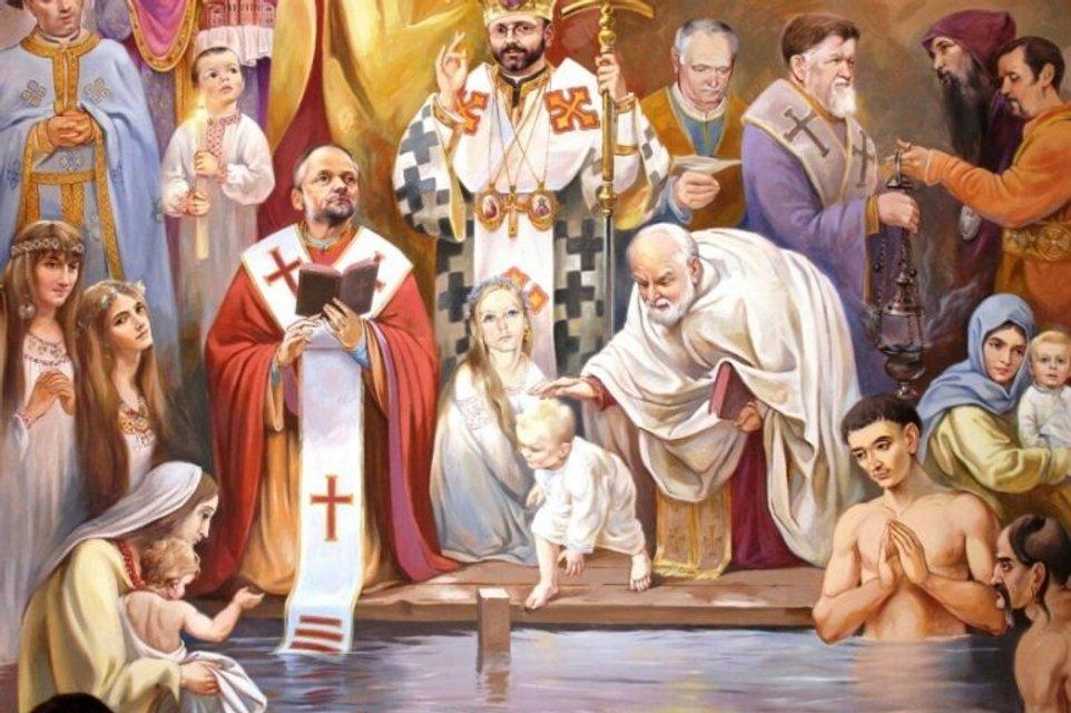 Крещение Украины-Руси - фото 171128