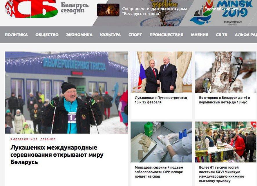 В Беларуси школьник зарезал преподавателя и своих одноклассников - фото 172012