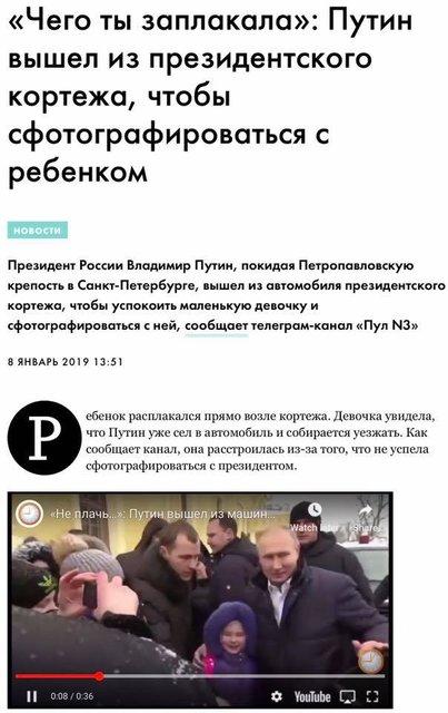 Ленин и дети: Геращенко перегнула палку, нахваливая Порошенко - фото 172024